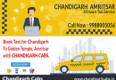 Chandigarh Airport To Amritsar Taxi Service