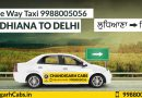 Taxi Service From Ludhiana To New Delhi Airport